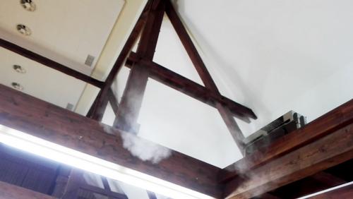 zerst ubungseinheit mit 2 d sen und radialventilator rauch befeuchtung sterreich www. Black Bedroom Furniture Sets. Home Design Ideas